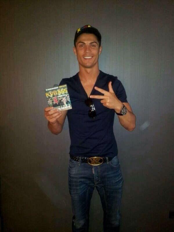 Cristiano Ronaldo Kvrass